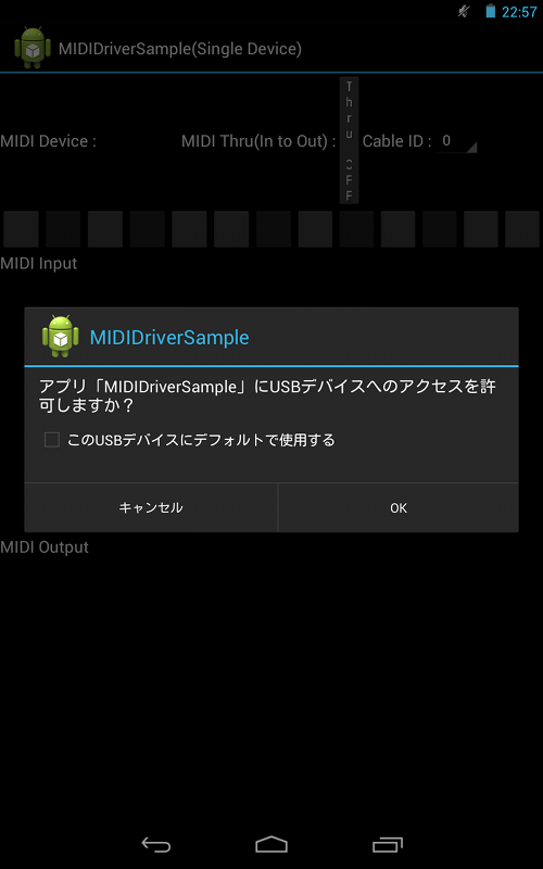 android-midi-driver-sample-0.png